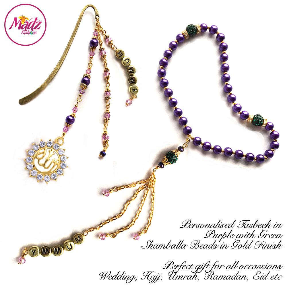Madz Fashionz UK: Personalised Tasbeeh and Quran Bookmark Pin Set in Purple Pearls